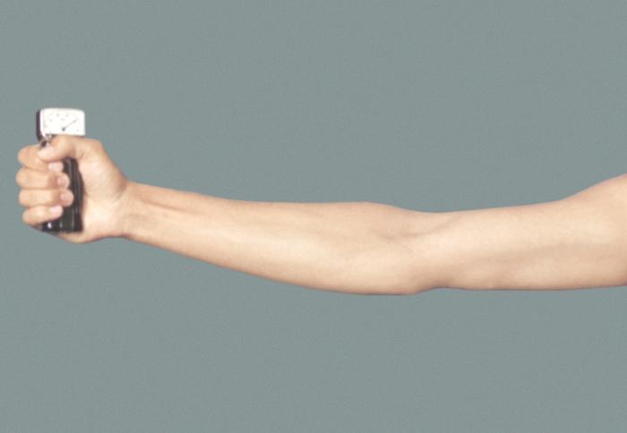 Гипертония как лечить атеросклероз сосудов