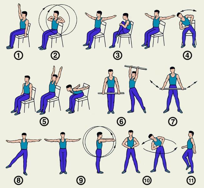 Картинки комплексы упражнений